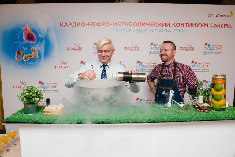 Полезный бар для врачей 2019 Краснодар